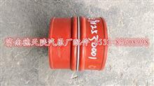 陕汽德龙原厂中冷胶管DZ9112530001/DZ9112530001