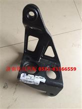DZ96259240524陕汽德龙M3000换挡杆支架/挂挡杆支架/DZ96259240524