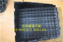 陕汽德龙电瓶箱盖蓄电池盖塑料双卡/DZ95189761020