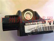 77970-SZA-A010-M1,本田安全气囊传感器,碰撞传感器,77970SZAA010M1/77970SZAA010M1