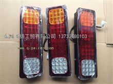 3772020-KF2J0雷竞技新款天锦军车专用电子式LED右侧后尾灯总成3772020-KF2J0/3772020-KF2J0/3772010-KF2J0