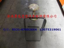 陕汽德龙千斤顶固定架总成 116100290030/116100290030