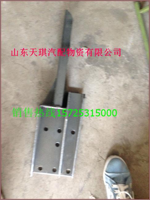 供应重汽金王子驾驶室减震器支架金王子液压锁下支架 厂家 ,重汽金高清图片