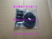 离合器助力器修理包/离合器助力器修理包