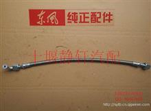 原厂东风康明斯/ISDE6缸增压器组合软管/C4899794