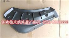 陕汽德御原厂左车门下装饰板内板DZ1660330075/DZ1660330075