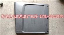 陕汽德御左后侧窗装饰板DZ1660930011/DZ1660930011