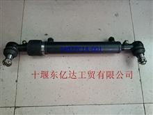 【3407ZC1A-001】东风天龙助力缸总成/3407ZC1A-001