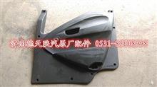 陕汽德御原厂车门内护板DZ1660330140/DZ1660330140