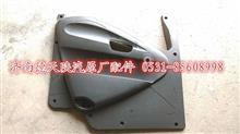 陕汽德御原厂车门护板DZ1660330230/DZ1660330230