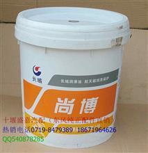 (油品)通用润滑脂3号/通用黄油