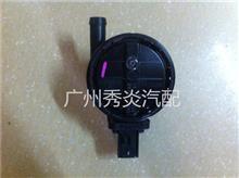 克莱斯勒油箱泄漏检测泵,04891387AB/04891387AB