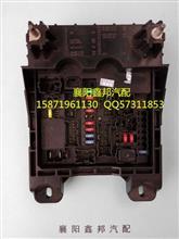 郑州日产凯普斯达NT400原装驾驶室中央配电盒总成284B6MC00A