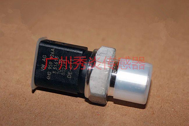 奥迪a3 a4 a5 a6 a7 a8 q5空调压力传感器 4h0 959 126a 4h0959126a4h
