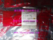 隔热板-油箱1204031-K6200/1204031-K6200