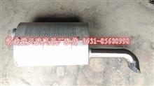 陕汽德龙原厂消声器DZ95259540005/DZ95259540005