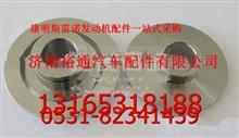 重庆康明斯KTA50发动机油封环支承/3523980 3524818