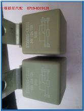 3735095-C0101     东风天龙玻璃升降继电器总成/3735095-C0101