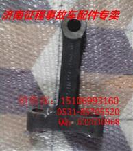 中国重汽 重汽豪沃T7H转向节臂总成 钉子臂总成 转向臂总成