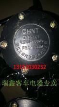 正泰原厂电控气喇叭/正泰原厂电控气喇叭