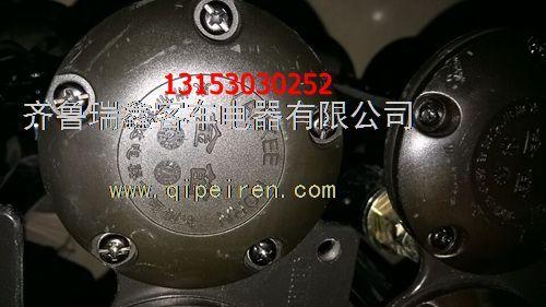金笛原厂电控气喇叭金笛原厂电控气喇叭