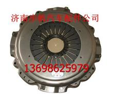 重汽豪沃70矿430A型拉式膜片弹簧离合器压盘总成/AZ9725161000