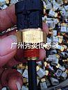 BLUEBIRD-KYSOR冷却液液位探头 5022-02200-01/5022-02200-01