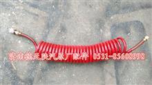 陕汽德龙原厂螺旋管总成(红色)DZ9100360158/DZ9100360158