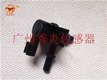 福特油箱泄漏检测泵/电磁阀,AU5A-9G866-AB,AU5A9G866AB/AU5A-9G866-AB