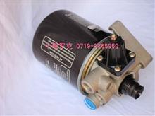 东风天龙空气干燥器总成3543Z24-010/3543Z24-010