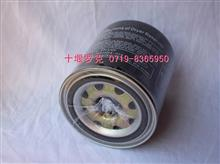 干燥筒3543R-080/3543R-080
