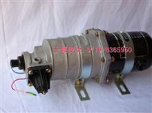 空气干燥器3543N81-010/3543N81-010