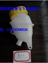 重汽豪沃新款离合器总泵油壶/WG9719230023