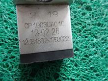 法士特气路控制阀  12JS160T-1703022/12JS160T-1703022