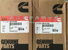 供应纯正康明斯QSL9发动机零件/皮带涨紧轮/3974102/3974102