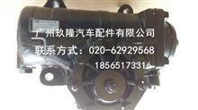 日本三菱重卡方向机/3401ADGP5-010