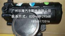 宇通客车方向机/3401-00426