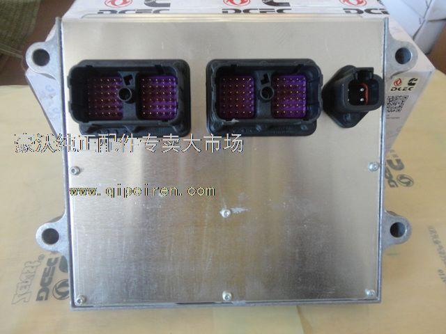 【4988820东风天龙发动机控制模块天锦控制单元ecu