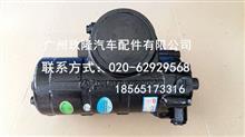 宇通客车ZK6120方向机/3401-00473