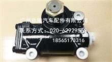 ZF8098进口方向机/8098 955 209