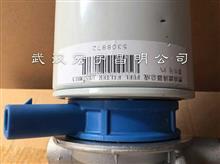 批发/弗列加纯正滤芯/油水分离器/FS19732(带手油泵)/FS19732