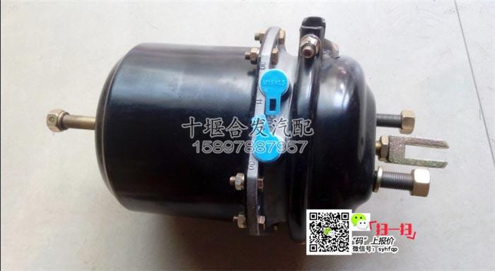 东风天龙弹簧制动气室总成,天龙刹车分泵,3530zb1-001,3530zb1-002