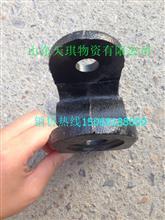 供应福田欧曼稳定杆链接板欧曼稳定杆支架(厂家)/0-1124129200006