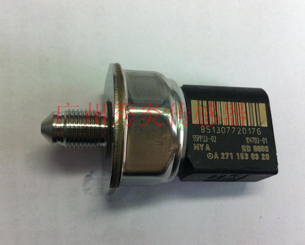 奔驰燃油压力传感器,a2711530328,55pp33-02,a 271 153 03 28a2711530