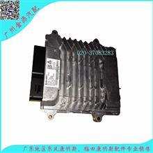 电喷发动机电控模块 ECU 电控板/5293524/5293524