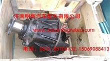 重汽豪沃轻卡配件后桥主减速器及锥齿轮差速器总成/2402T05-010-5.857