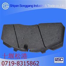 东风ABS盘式制动杭万19.5寸摩擦块碟刹刹车片/HW3501AD02-0300