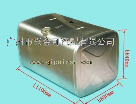 东风天龙油箱380-400升油箱1101010-ty101