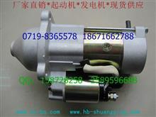 供应康明斯5260756起动机C5260756 S43-20105马达/C5260756  S43-20105