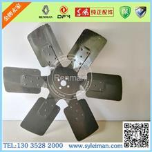 【1308E03-010】东风军车EQ240散热器风扇叶 1308E03-010